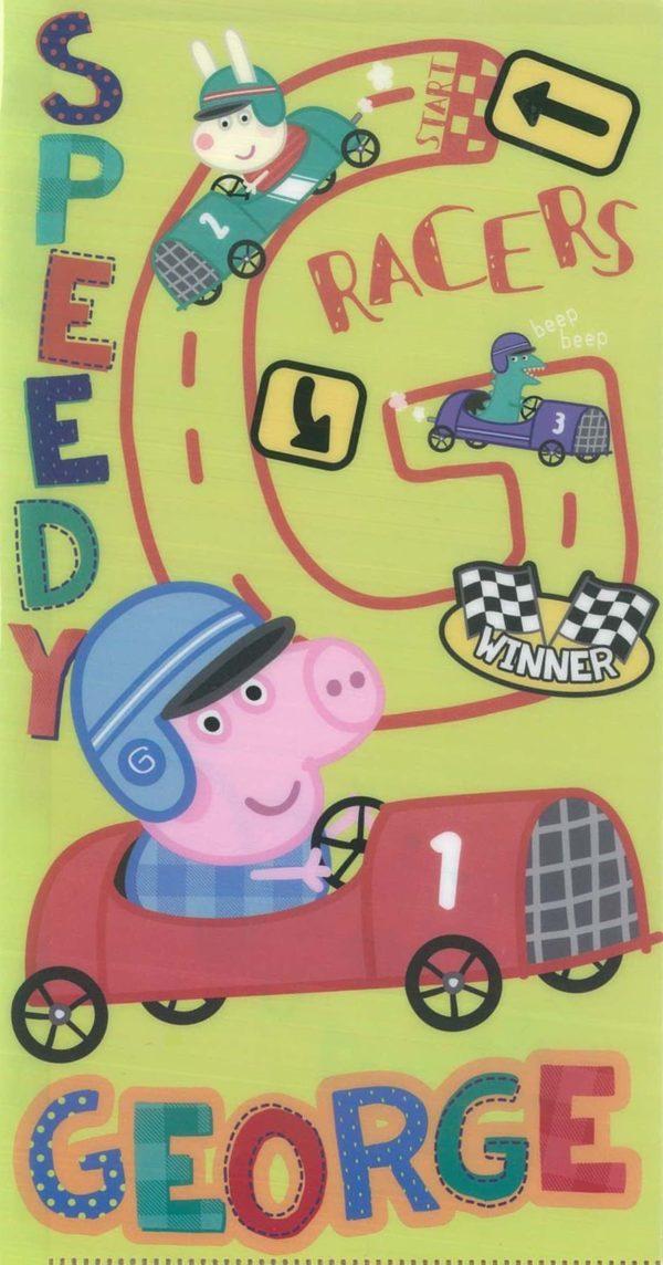 Peppa Pig Mask Cover - George