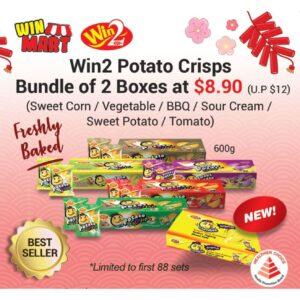 Win2 Potato Crisp Bundle